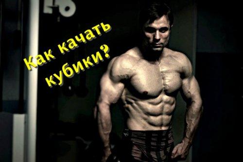 Стероиды антикатаболики какие стероиды и анаболики нужно принимать к соревнованиям по пауэрлифтингу