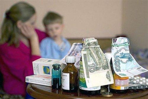 Хорошая мать не жалеет денег на медицину