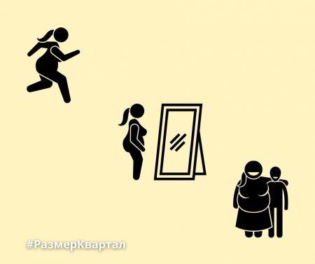 как похудеть женщине