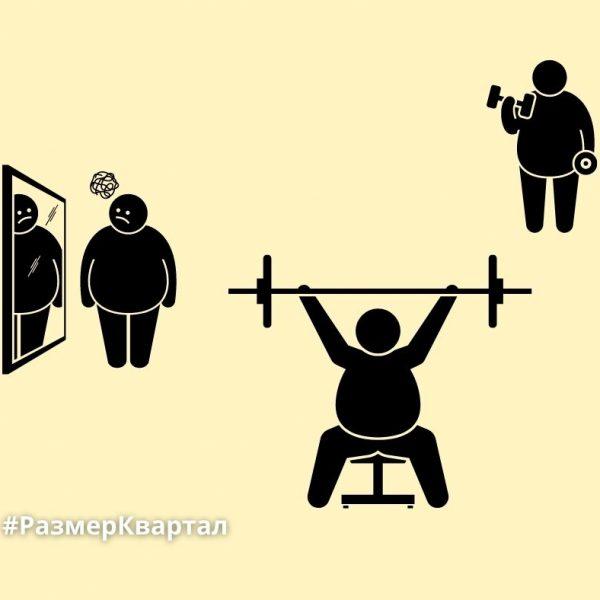 Как составить тренировку в тренажёрном зале?
