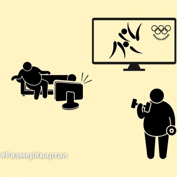 Как начать тренировки на диване?