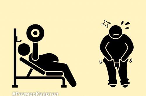 правильно сушиться для рельефа мышц