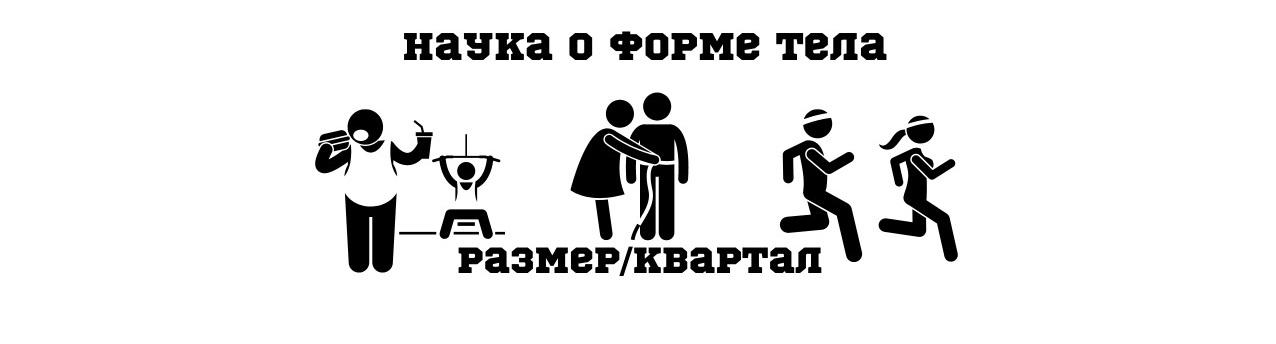 Онлайн-журнал Льва Гончарова о ЗОЖ и вредных привычках.