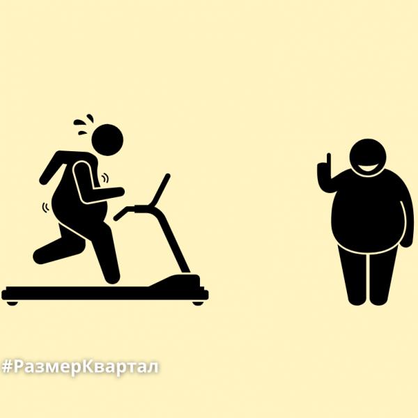 Почему кардио-тренировки не приносят результата?